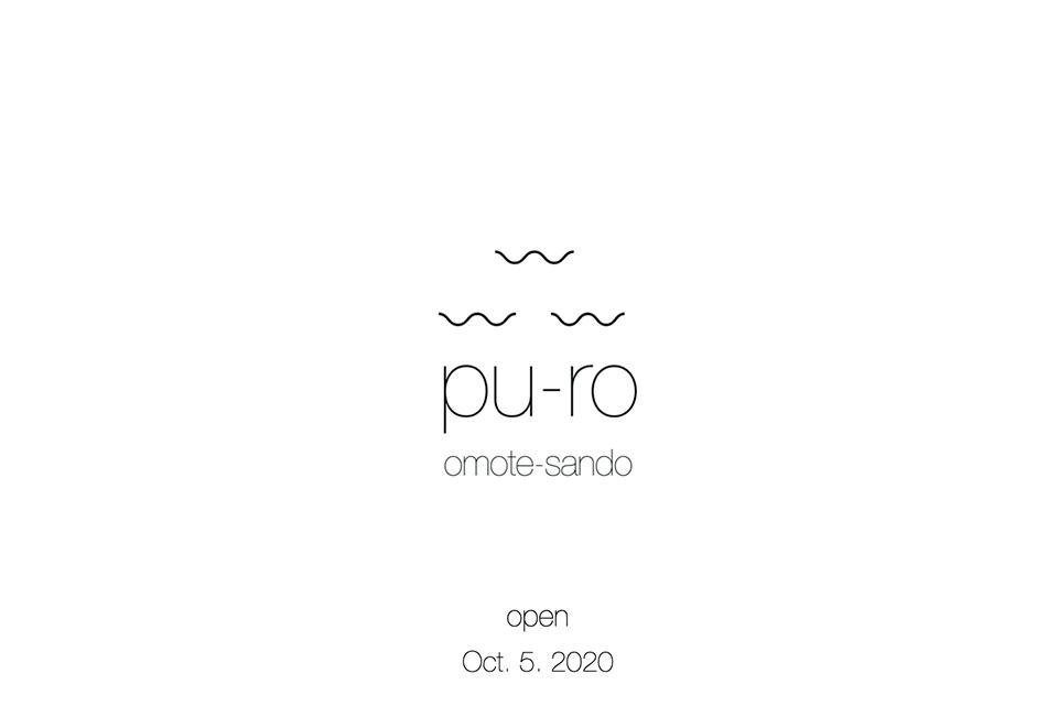 pu-ro01